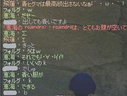 2006_04_17_023.jpg