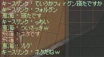 2006_04_17_028.jpg
