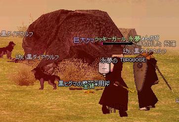 2006_04_19_005.jpg
