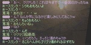 2006_04_22_009.jpg