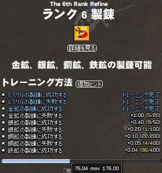 2006_04_22_027.jpg