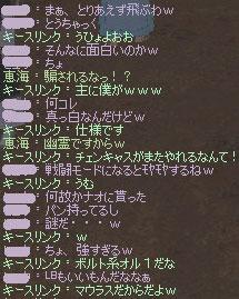 2006_04_23_033.jpg
