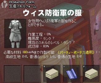2006_04_24_013.jpg