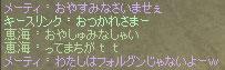 2006_04_24_038.jpg