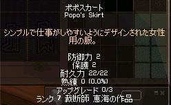 銘入り1号
