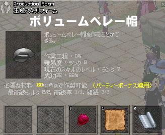 2006_04_26_011.jpg