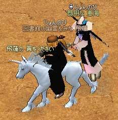 2006_04_27_030.jpg