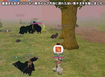 2006_04_29_035.jpg