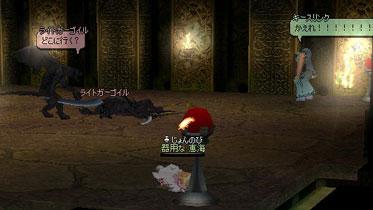 2006_05_12_014.jpg