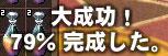 2回目キターー!!