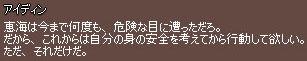 2006_05_30_010.jpg