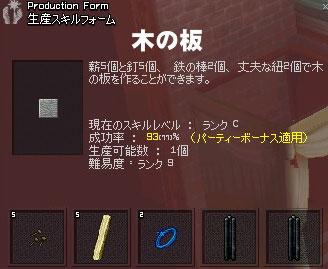 2006_06_12_004.jpg