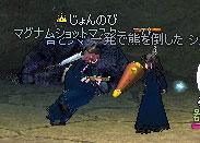 2006_06_13_014.jpg