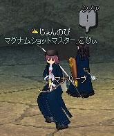 2006_06_13_015.jpg