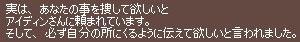 2006_06_18_037.jpg