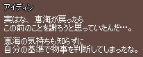 2006_06_20_003.jpg