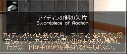 2006_06_20_008.jpg