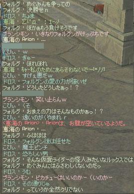 2006_06_25_012.jpg