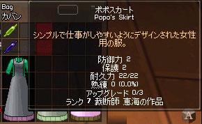 銘入り3号