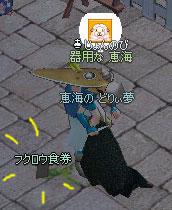 ∑(゚Д゚ ;エーッ!