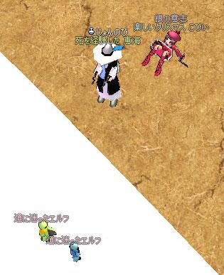 2006_10_05_020.jpg