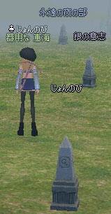 2006_10_30_015.jpg