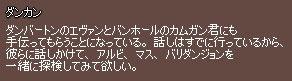2006_12_10_006.jpg