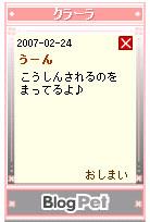 20070224031851.jpg