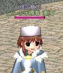 2007_02_04_136.jpg