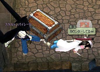 寝ながらカウンター