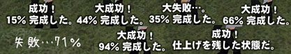 2007_04_30_005.jpg