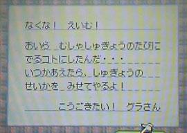 お別れの手紙