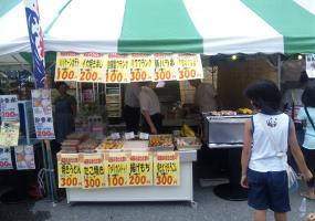 成田ふるさと祭り