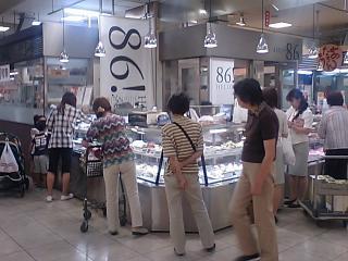 アンデスハム86成田店