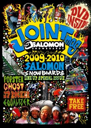 joint_dvd web
