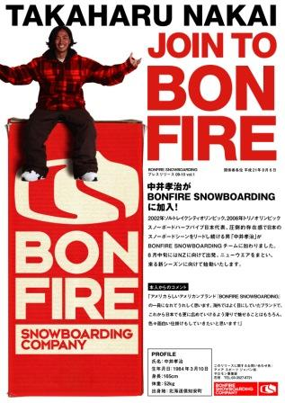 BONFIRE_RELEASE web