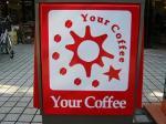 ユアコーヒー