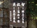 04_Ataka3.jpg
