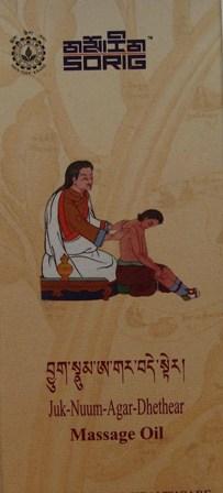 tibet_oil2.jpg