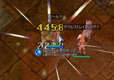 20050805025150.jpg