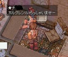 nagi2.jpg