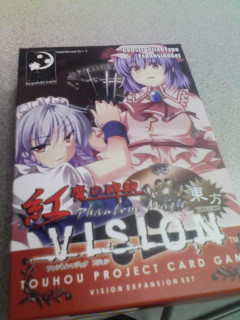 vision02.jpg