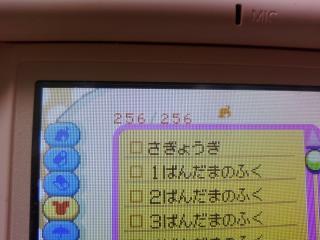 20081226100424