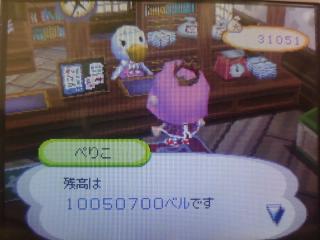 20090202163948