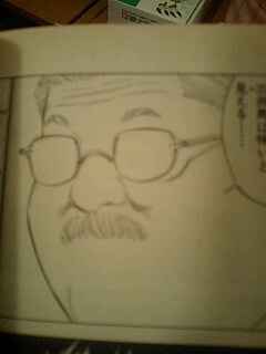 CA64KAXO.jpg