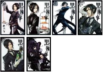 黒執事BOOK2