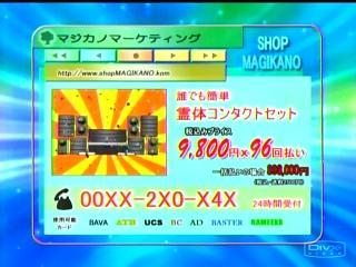 20060210154617.jpg