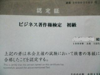 200607011653000.jpg