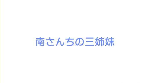 20071009171922.jpg