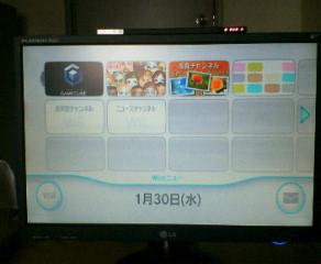 Wiiメニュー